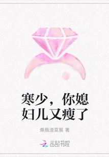 苏晴云千帆小说完整版