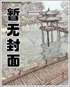 紫玉公司岳风
