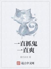 南景微傅云城全文免费阅读无弹窗