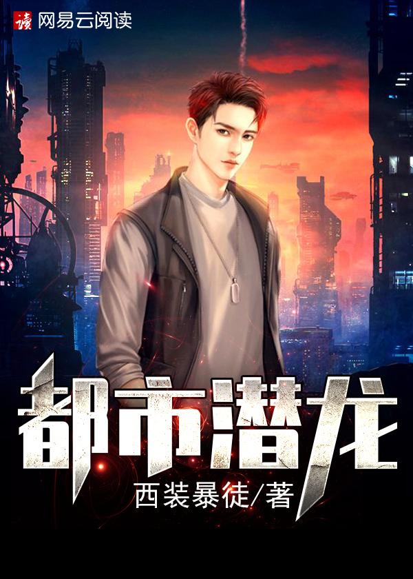 超级保安赵东