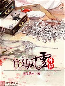 吴东周美珠小说