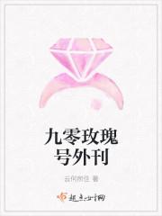 陈东王楠楠免费阅读