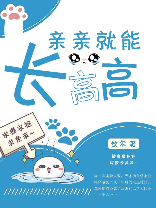 霍司爵温翔翔小说叫什么名字