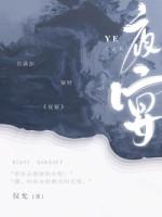 陈律徐岁宁小说全文阅读